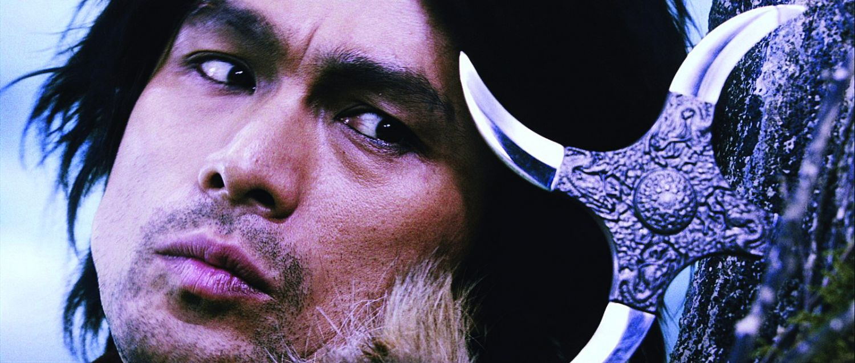 Goemon – Japans Robin Hood